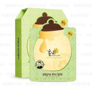 PAPA RECIPE Green Honey Mask