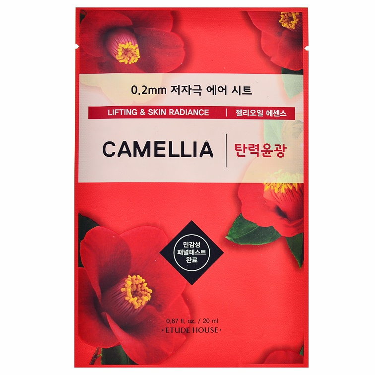 Etude House 0.2Mm Air Therapy Camellia Mask