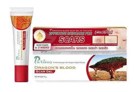 Puricas Dragon's Blood Scar Gel
