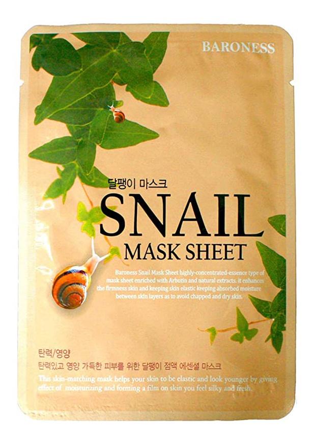 Beauadd Co Snail Sheet Mask