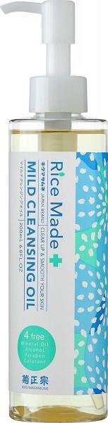 Kikumasamune Rice Made+ Mild Cleansing Oil
