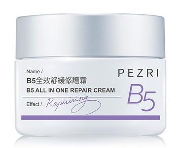 Pezri B5 Total Soothing Repair Cream