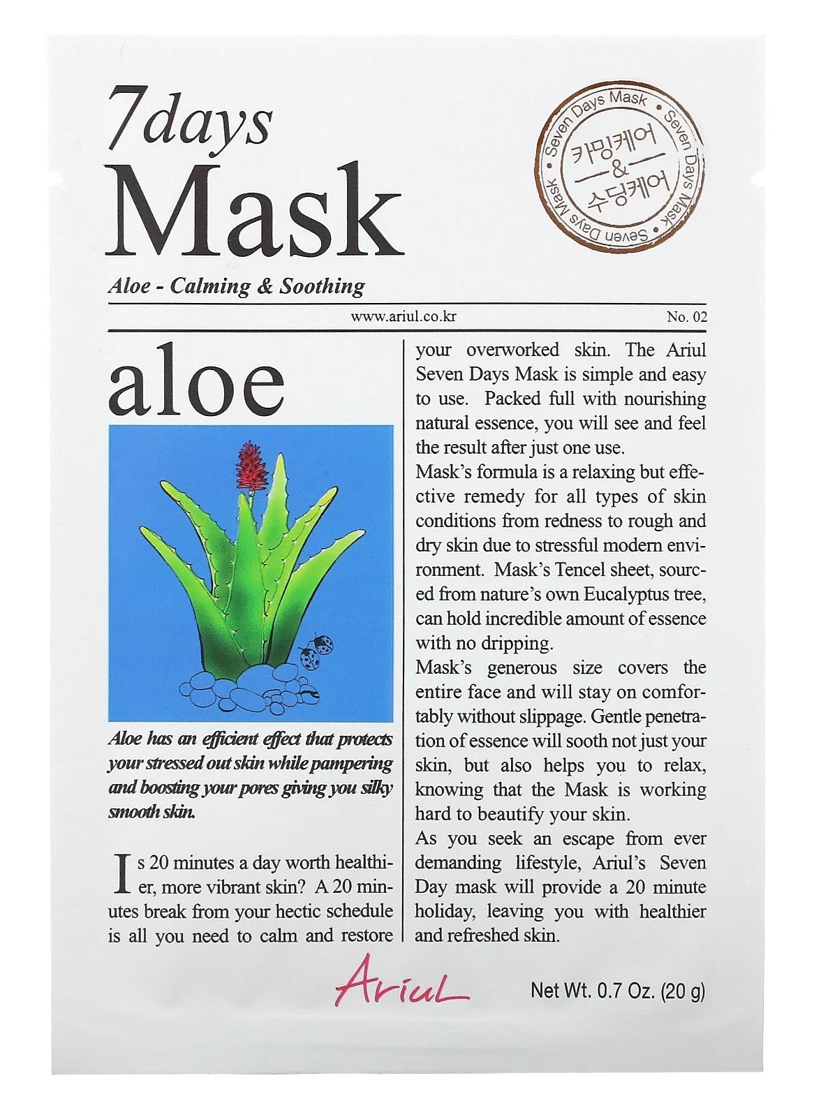 Ariul 7 Days Mask Aloe Calming & Soothing