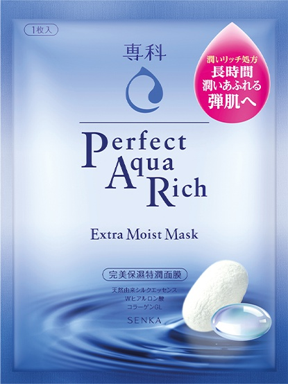 Senka Perfect Aqua Rich - Extra Moist Mask
