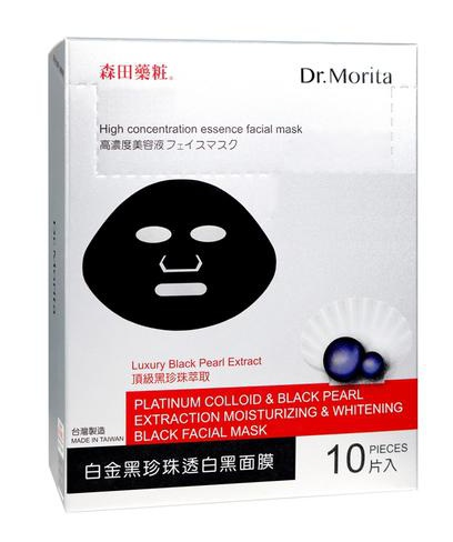 Dr.Morita Luxury Black Pearl Extract