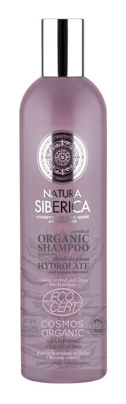 Natura Siberica Shampoo Organico Certificado Proteccion Y Brillo