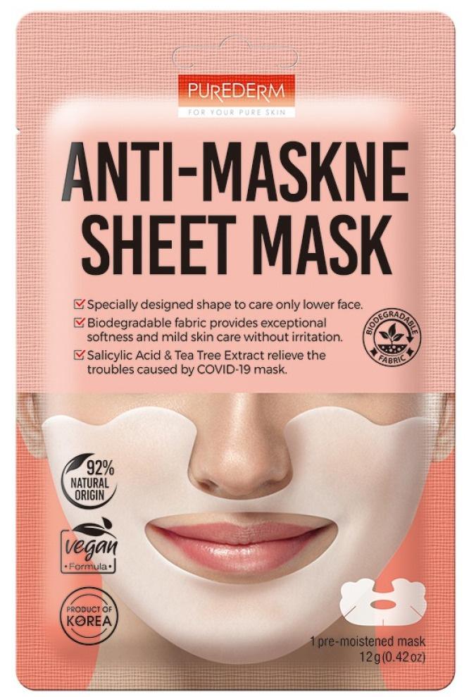 PUREDERM Anti Maskne Sheet Mask