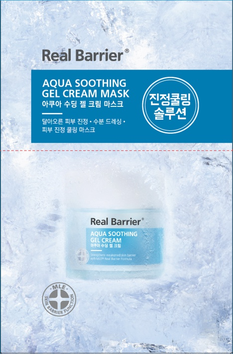 Atopalm Real Barrier Aqua Soothing Gel Cream Mask