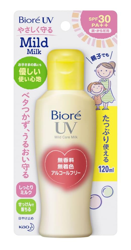 Biore Uv Mild Care Milk Spf 30 Pa++