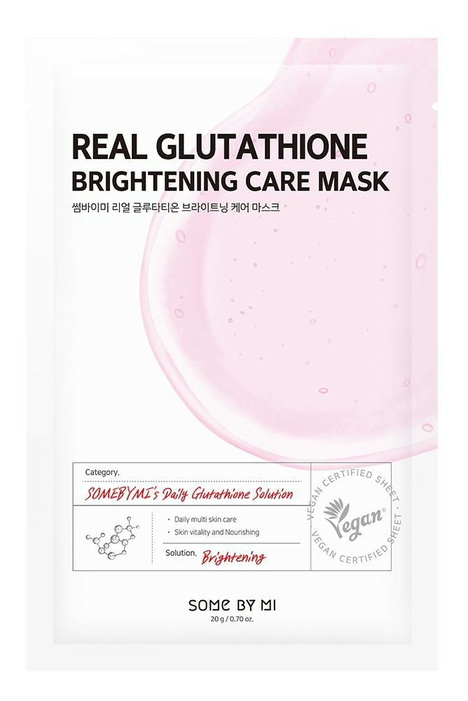 Some By Mi Real Glutathione Brightening Care Mask