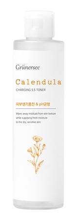 Grunersee Calendula Charging 5.5 Toner