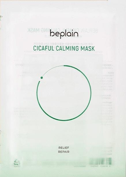 Be Plain Cicaful Calming Mask