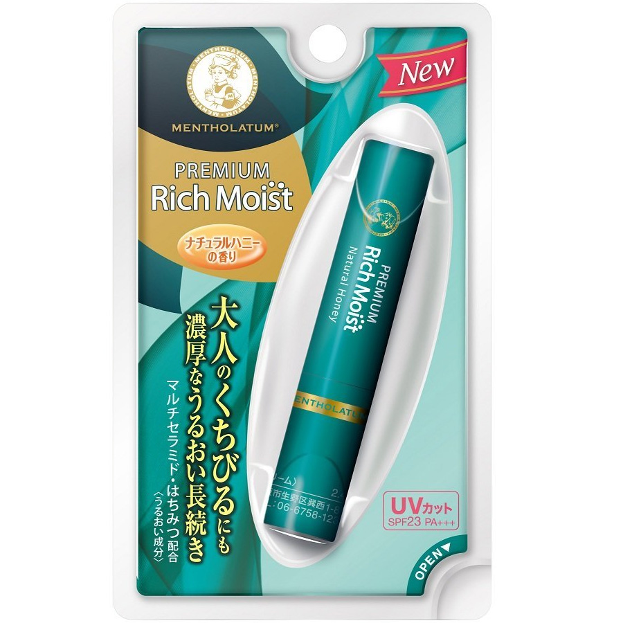 Mentholatum Premium Rich Moist Lip Balm (Natural Honey)