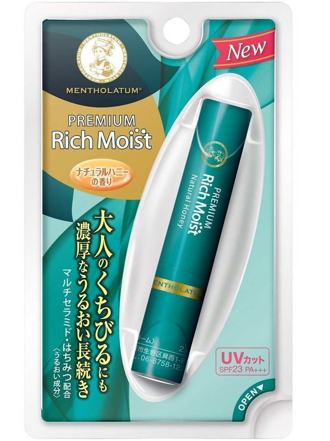 Mentholatum Premium Rich Moist Lip Balm (Natural Honey)