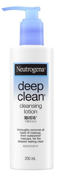 Neutrogena Deep Clean® Cleansing Lotion
