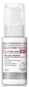 Manyo Factory Galactomy T-Serum