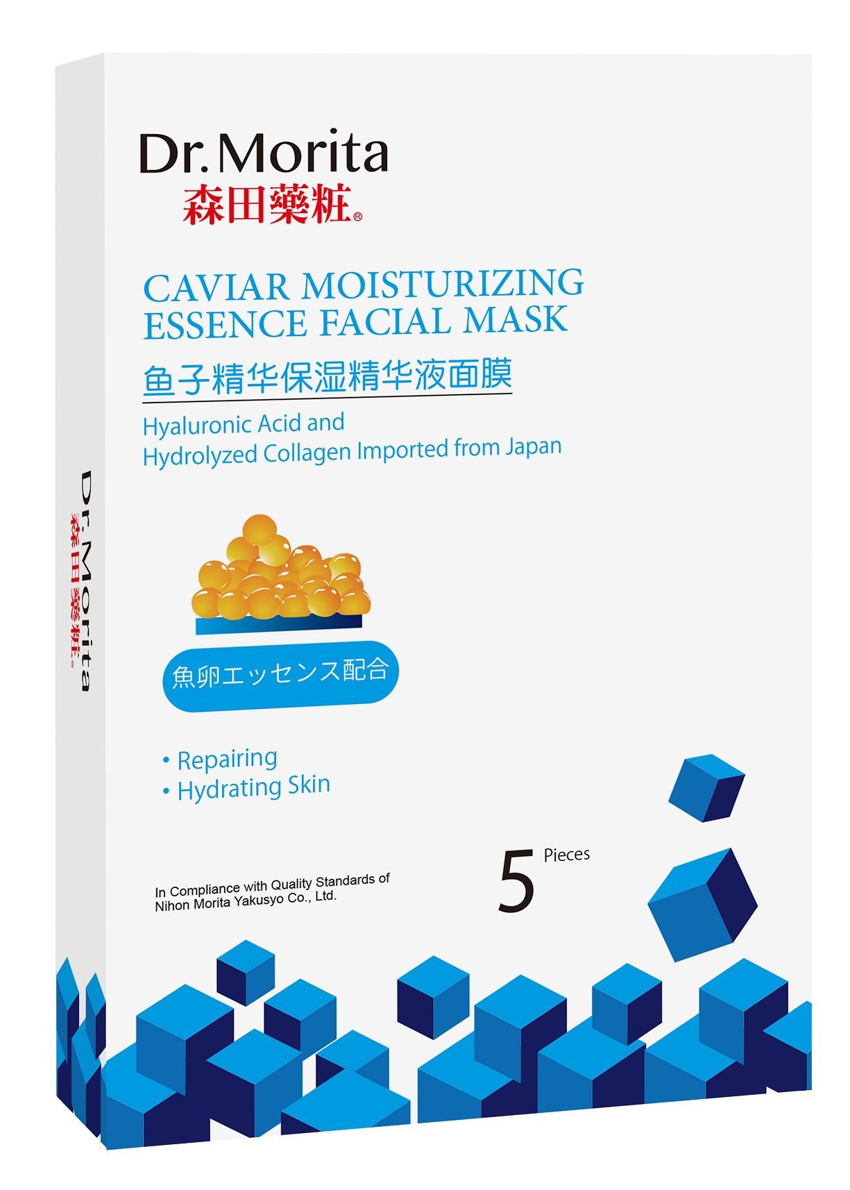 Dr.Morita Caviar Moisturizing Essence Facial Mask