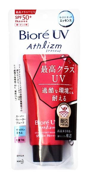 Biore UV Athlizm Skin Protect Essence SPF50+ Pa++++