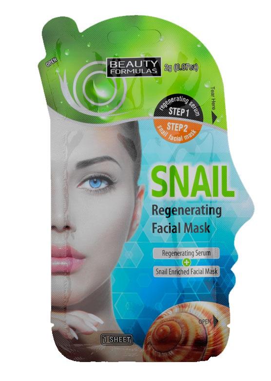 Beauty Formulas Snail Regenerating Facial Mask