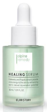 Elrastory Alpine Remedy Healing Serum