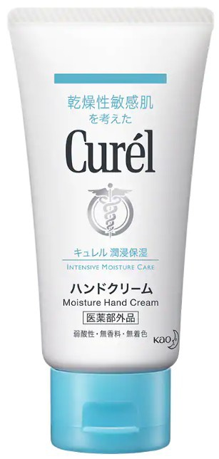 Curél Moisture Hand Cream