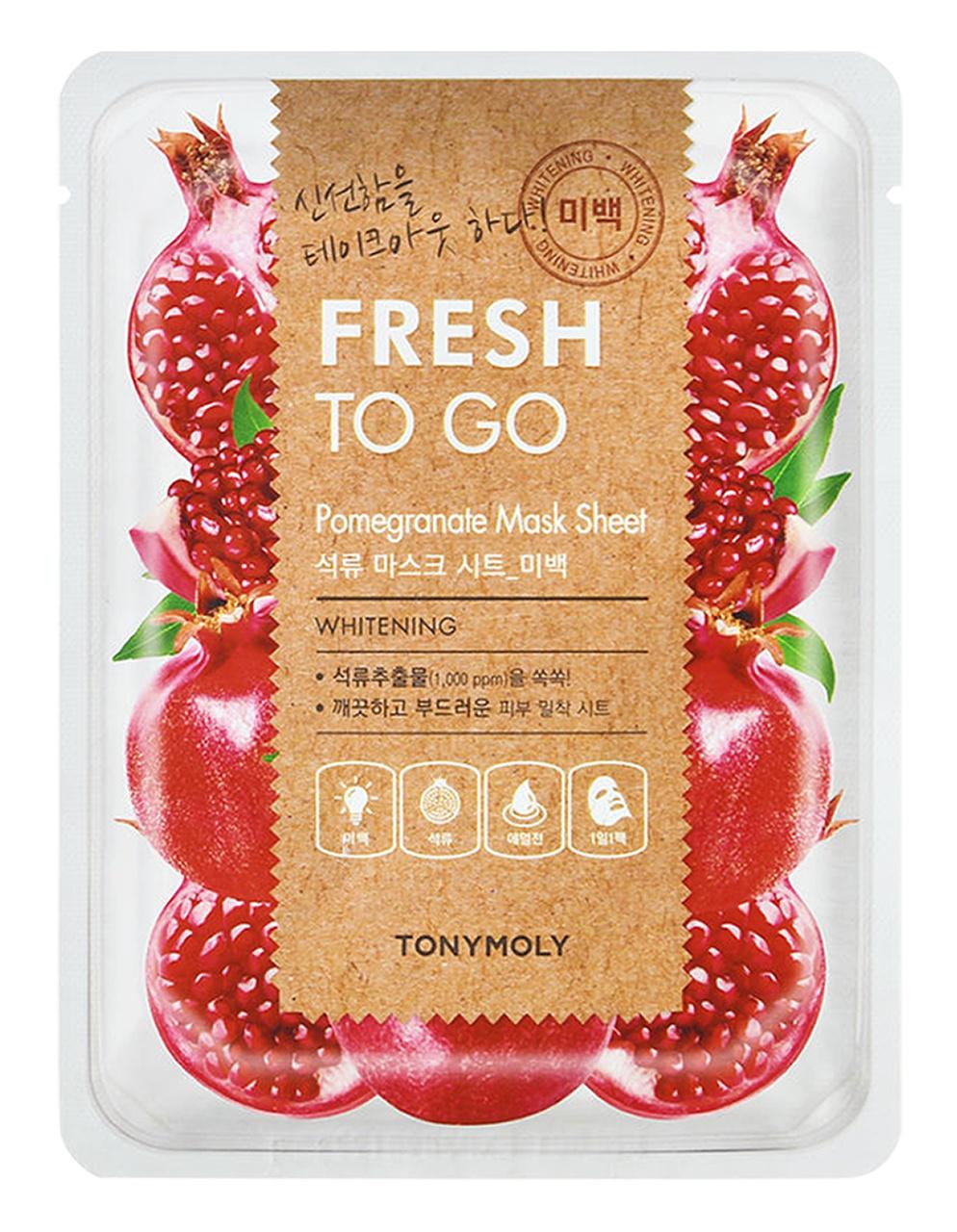 TonyMoly Fresh To Go Pomegranate Mask Sheet