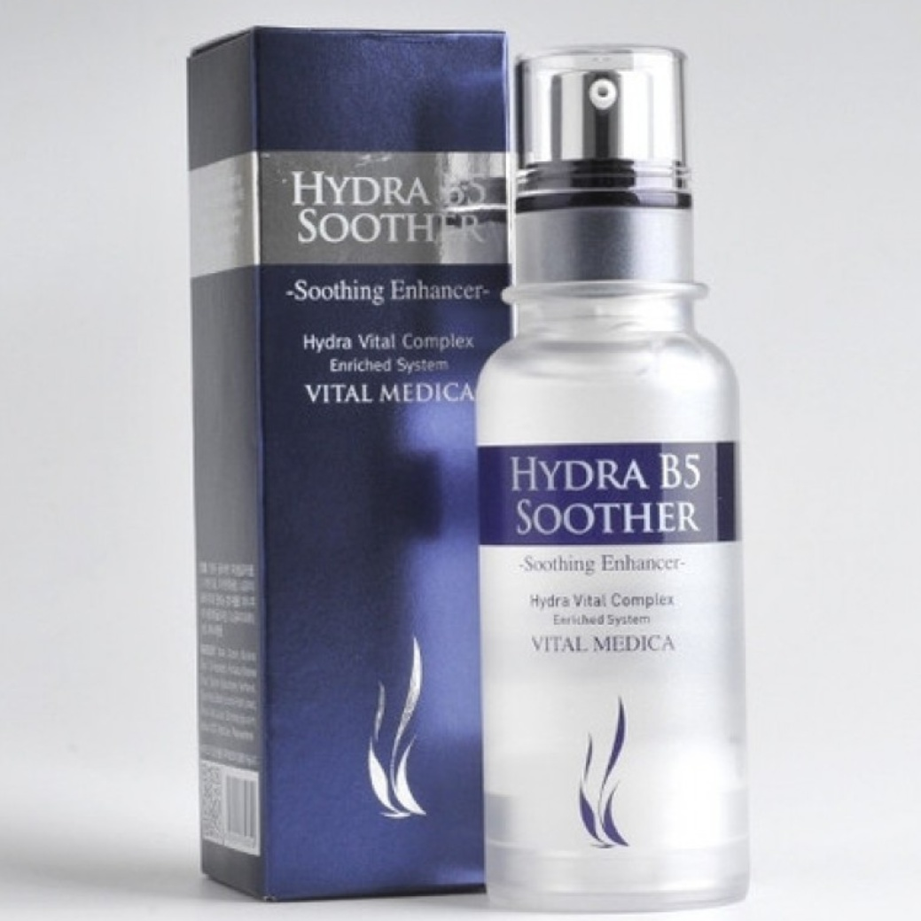 A.H.C Hydra B5 Soother