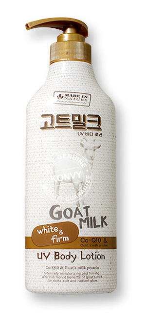 Beauty Buffet Made In Nature Goat Milk UV Body Lotion