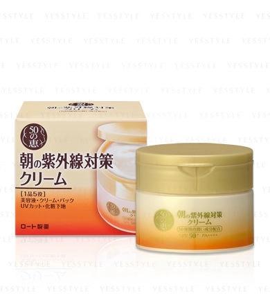 Hada Labo 50 Megumi Anti-Uv Cream Spf 50+ Pa++++