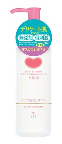 Cow Brand Cleansing Oil