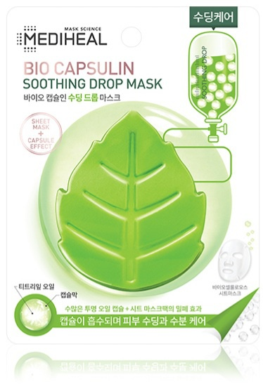 Mediheal Bio Capsulin Soothing Drop Mask