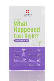 Leaders Daily Wonders What Happened Last Night? Mask