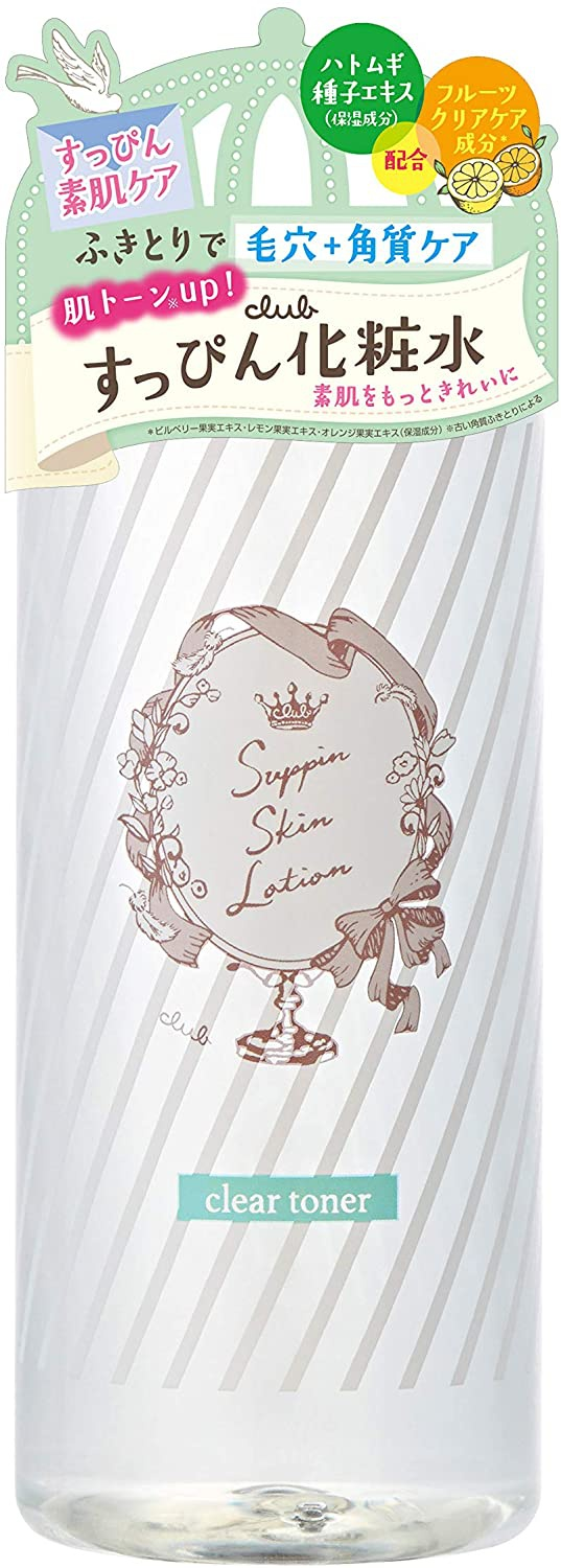 CLUB Suppin Skin Lotion <Clear>