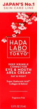 Hada Labo Tokyo Deep Wrinkle Corrector | Eye & Mouth Area Cream (with Collagen & Retinol)