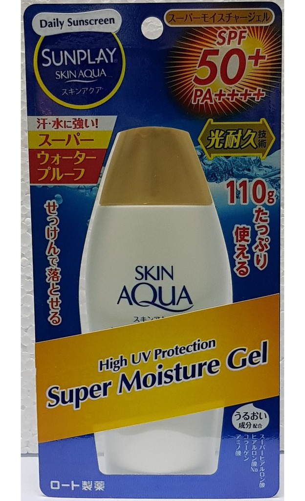 Sunplay skin aqua High UV Protection Super Moisture Gel