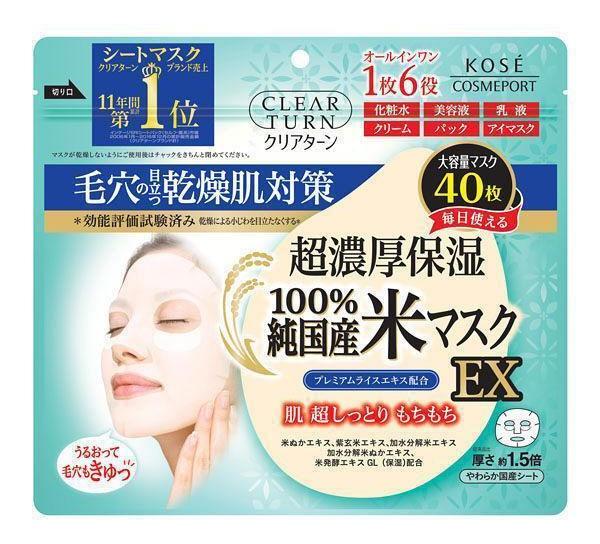 Kose Clear Turn Japanese Rice Mask EX