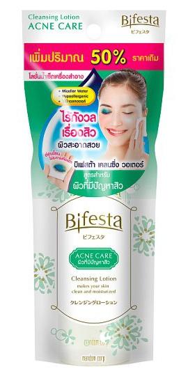 Bifesta Acne Care