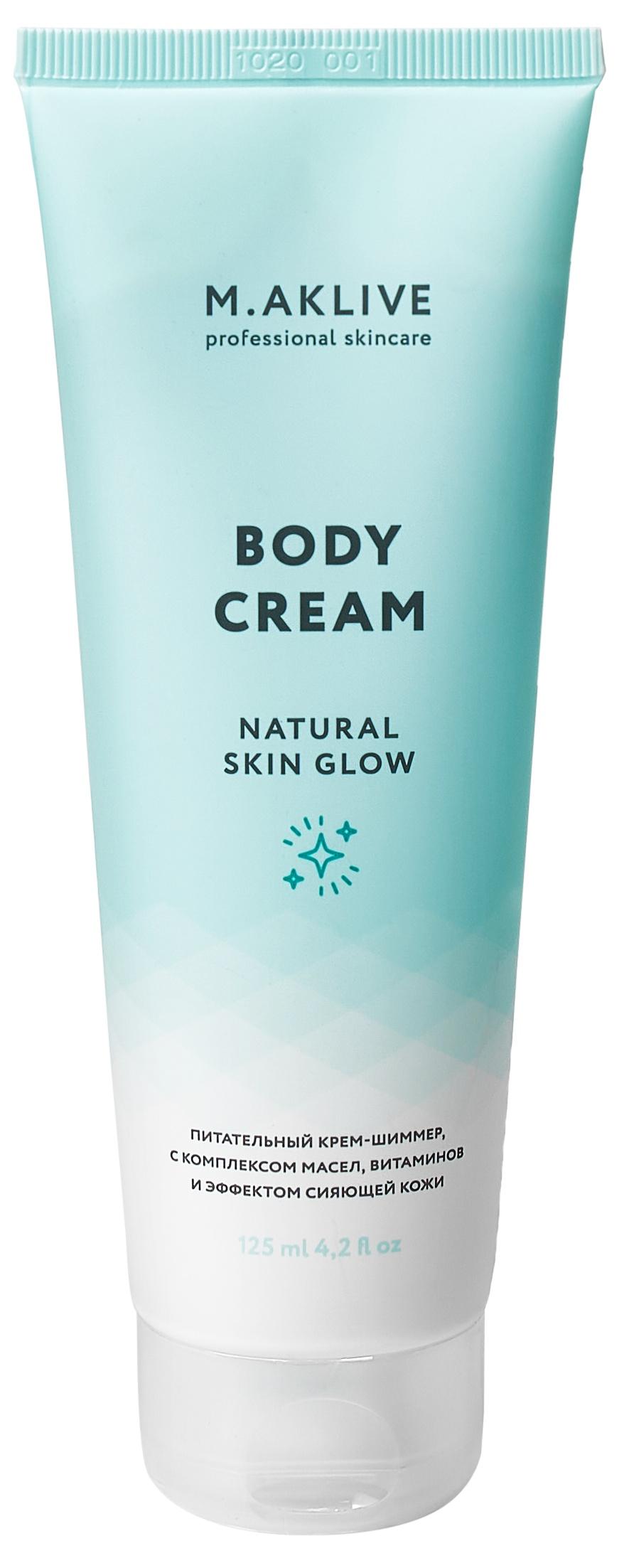 "M.AKLIVE Body Cream ""Natural Skin Glow"""
