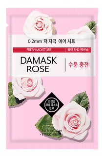 Etude House 0.2 Therapy Air Mask - Damask Rose