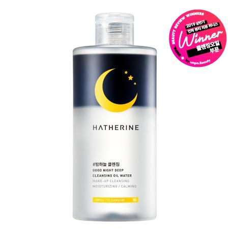 Hatherine Good Night Deep Cleansing Oil Water