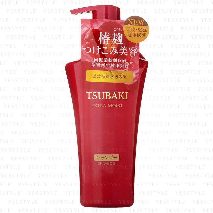Shiseido Tsubaki Extra Moist Shampoo