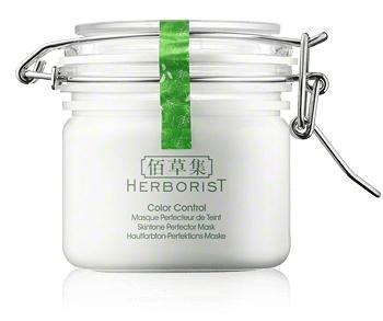 Herborist Color Control Skintone Perfecter Mask