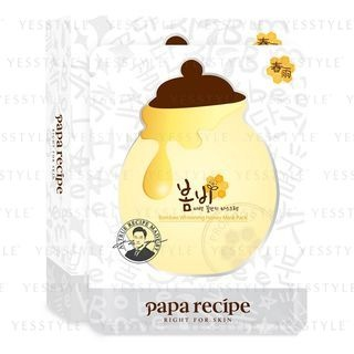 PAPA RECIPE Bombee Whitening Honey Mask