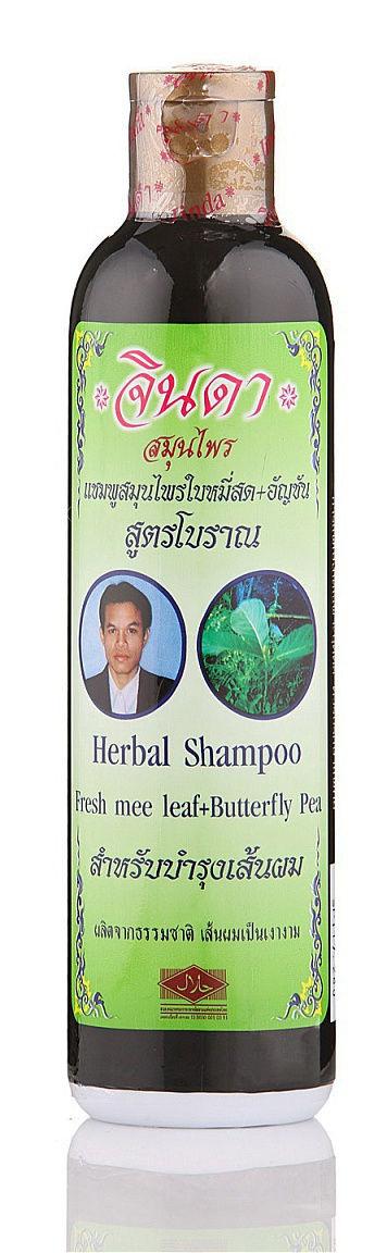 JINDA Herbal Shampoo for Hair Loss