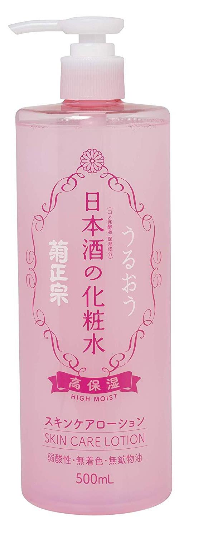 Kikumasamune Sake High Moisture Skin Lotion Toner