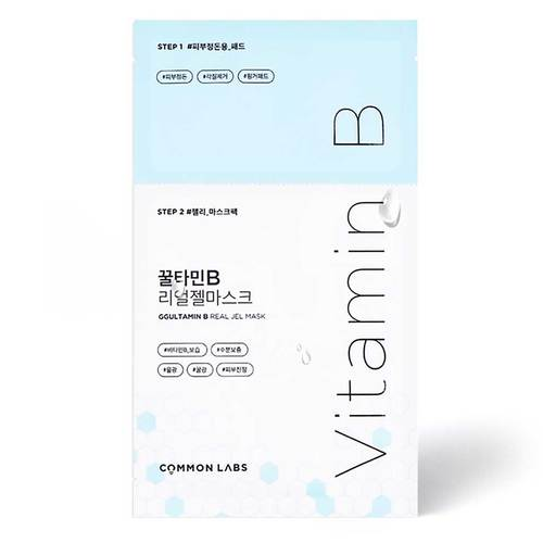 Common Labs Ggultamin B Real Jel Mask