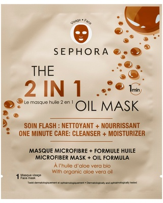 SEPHORA COLLECTION The 2 In 1 Oil Mask