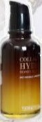 The Beauty Care Collagen Hydro Honey Essence