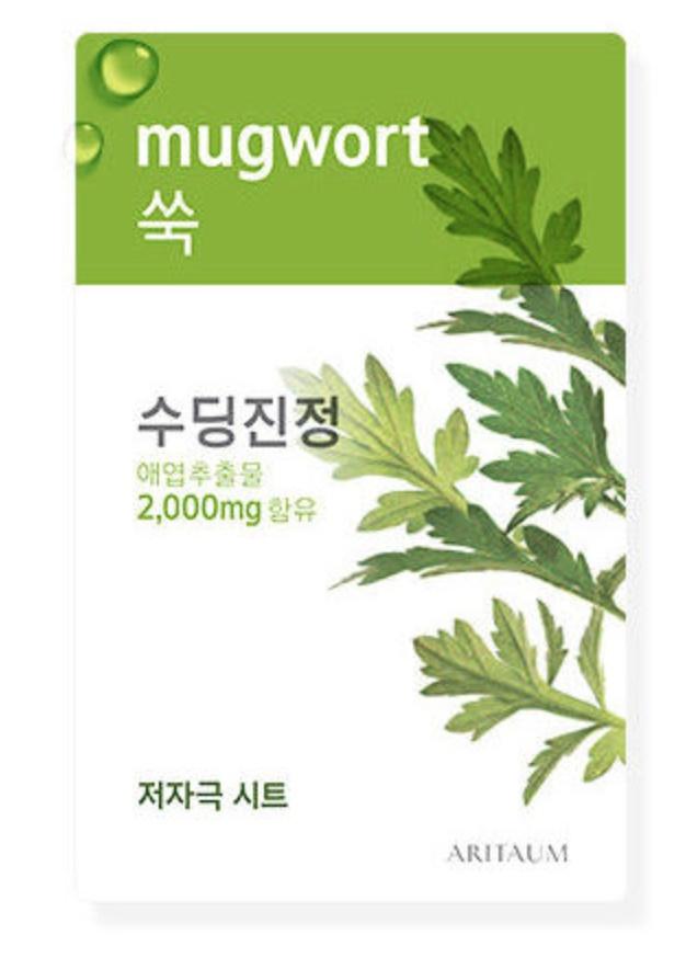 Aritaum Fresh Essence Mask Mugwort