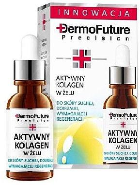 DermoFuture Active Collagen In Gel